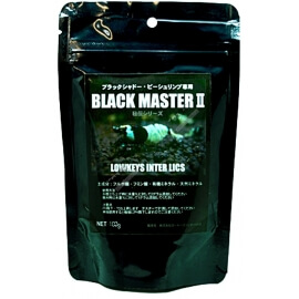 Lowkeys Blackmaster II 50g
