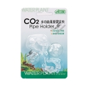 Ista Co2 Pipe Holder x2