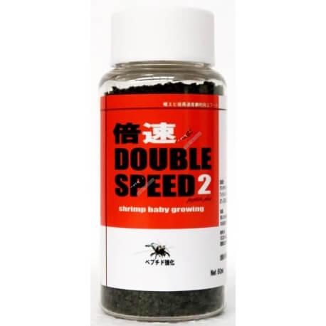 Lowkeys Double Speed 2