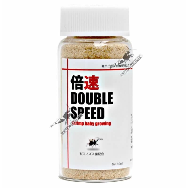 Double Speed Promo